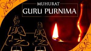 purnima 2017 auspicious timings