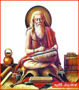maharishi ved vyas